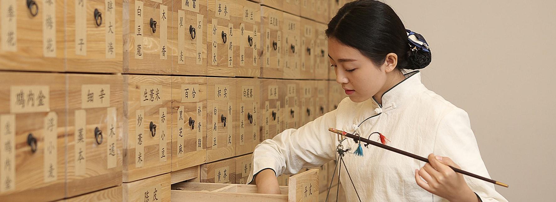 La phytothérapie chinoise